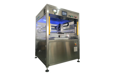 Bakery Cutting Machine - Slice Cakes with Ultrasonic Food Slicing Tools