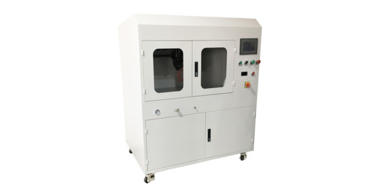 UAM6000 Ultrasonic Spray Coating