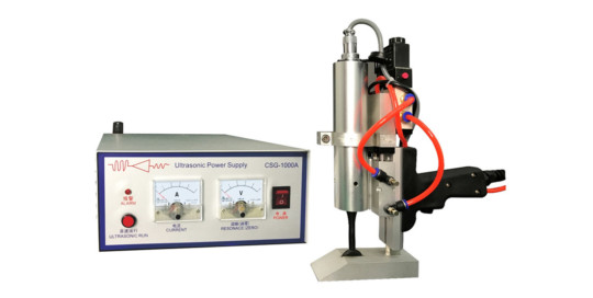 HSC500 Ultrasonic Sealing Systems