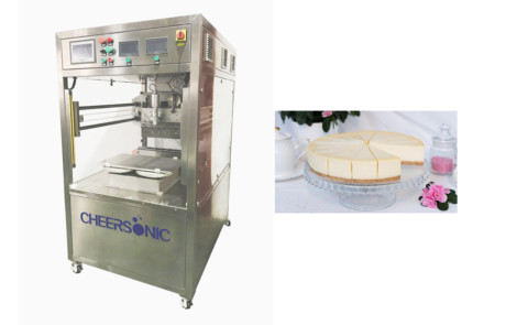 Ultrasonic Cutting Machine for portioning round cakes 1